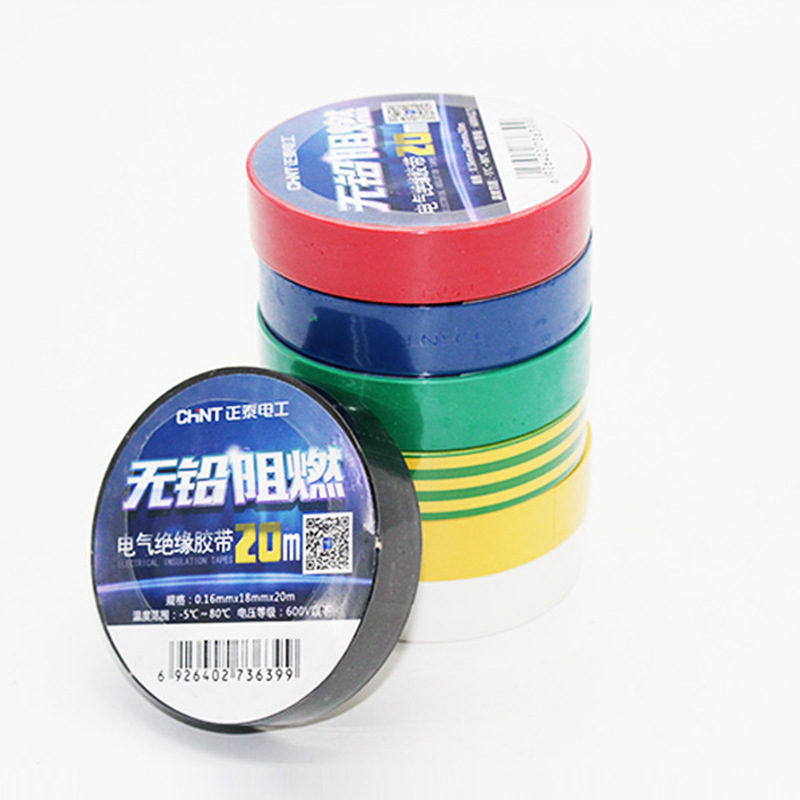 CHNT Supply PVC electrical insulation tape with strong adhesion, wire and cable lashing lead-free co