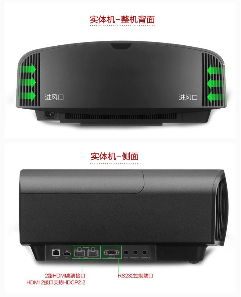 Máy chiếu văn phòng (SONY) VPL-VW368 HD máy chiếu di động kinh doanh 4K
