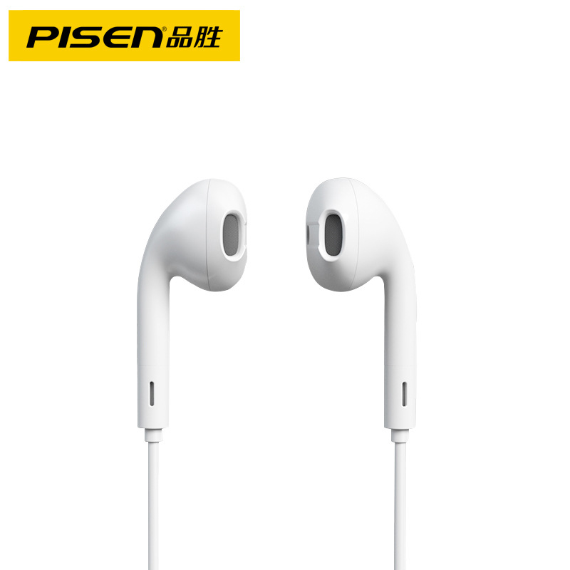 PISEN G601 headset for Apple mobile phone wired stereo earbuds wired headset