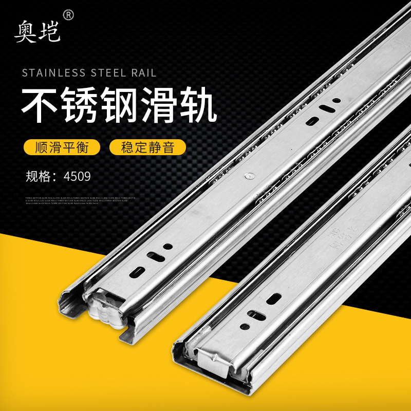 4509 stainless steel three-section slide rail silent ball slide rail buffer drawer damping furniture