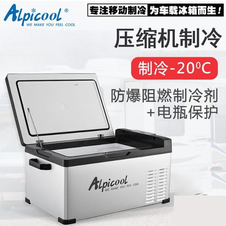 ALPICOOL Binghu tủ lạnh máy nén lạnh tủ lạnh xe hơi gia đình sử dụng kép 12,124v tủ lạnh đông lạnh x