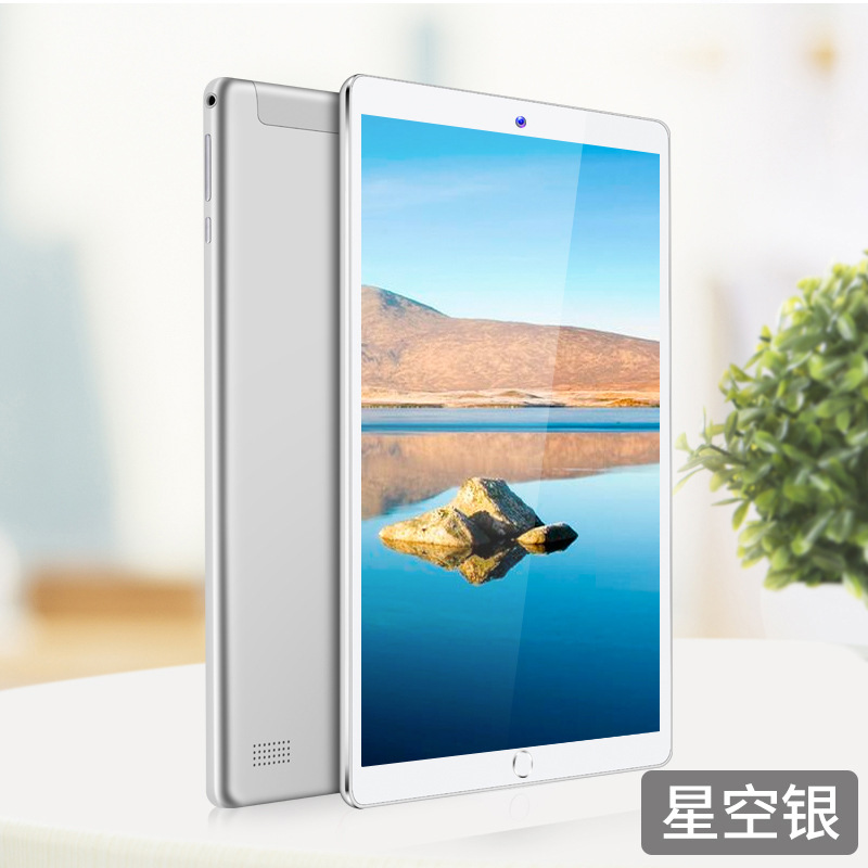 YADIXIN 11.6-inch tablet computer, hard screen, wear-resistant, scratch-resistant, crack-resistant 4