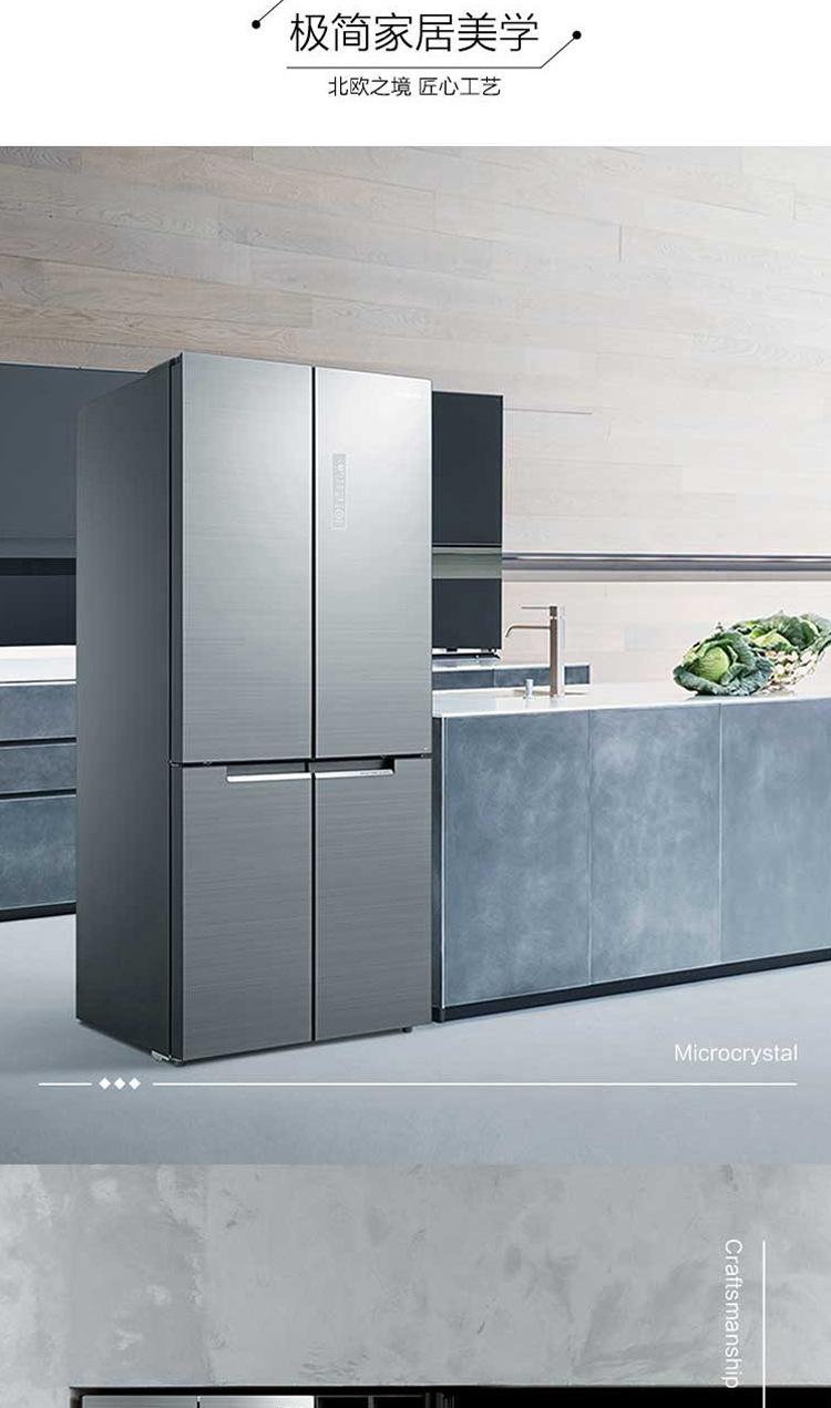 Tủ lạnh Midea (Midea) 513 lít cửa chéo dành cho gia đình siêu mỏng bốn cửa