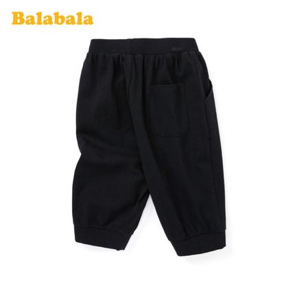 Barabara Quần trẻ em  Quần áo trẻ em Barabara quần bé trai quần short trẻ em quần chống muỗi quần mù