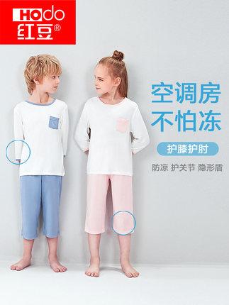 Đồ ngủ trẻ em Đậu đỏ modal đồ ngủ trẻ em mùa hè băng lụa mỏng phần bé trai nhà quần áo bé gái điều h