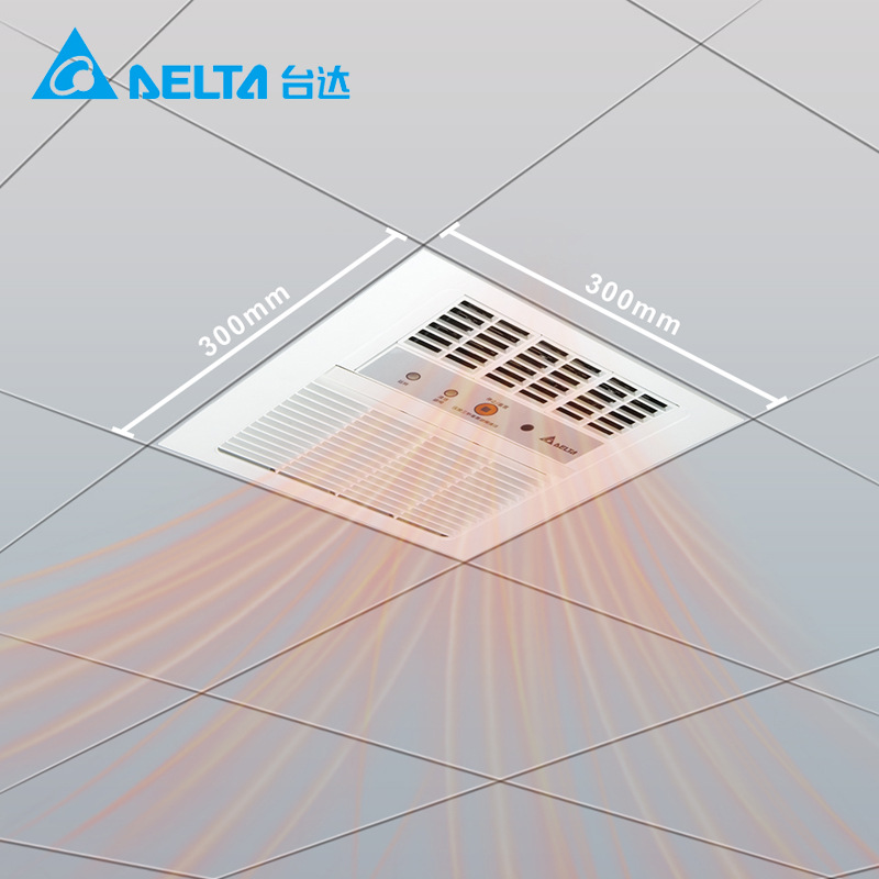 Delta bathroom multi-function heater bathroom intelligent somatosensory bathroom heater inverter int