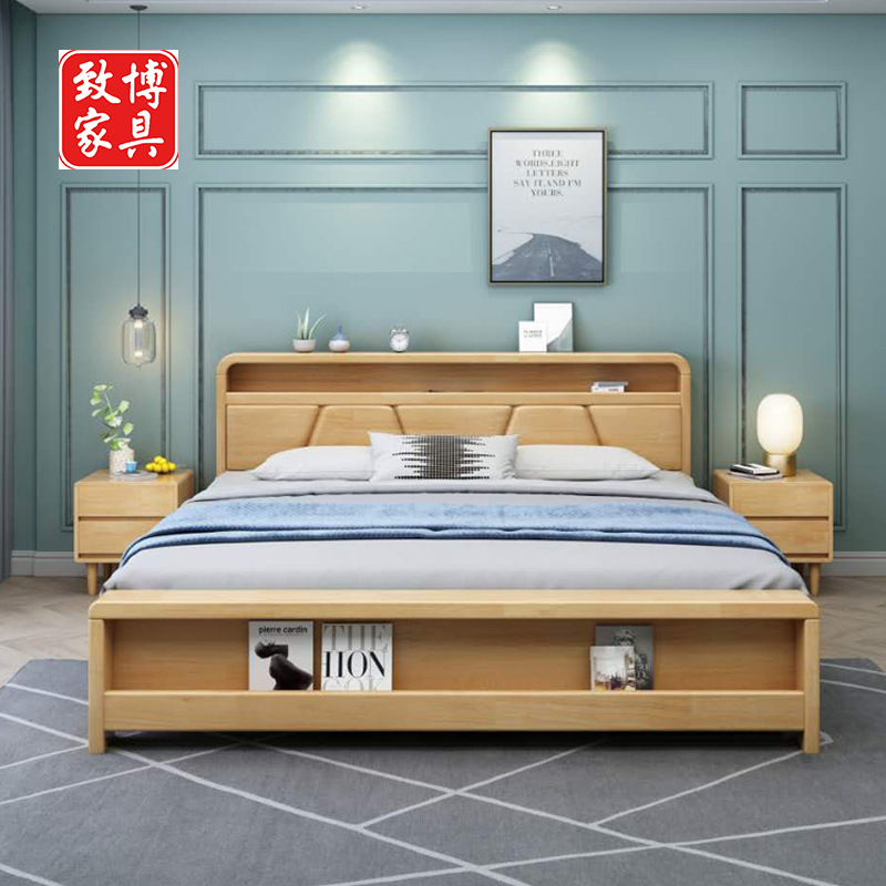 ZHIBO Solid wood bed new Chinese 1.5m bed 1.8m bed double simple hard bed soft bed solid wood furnit