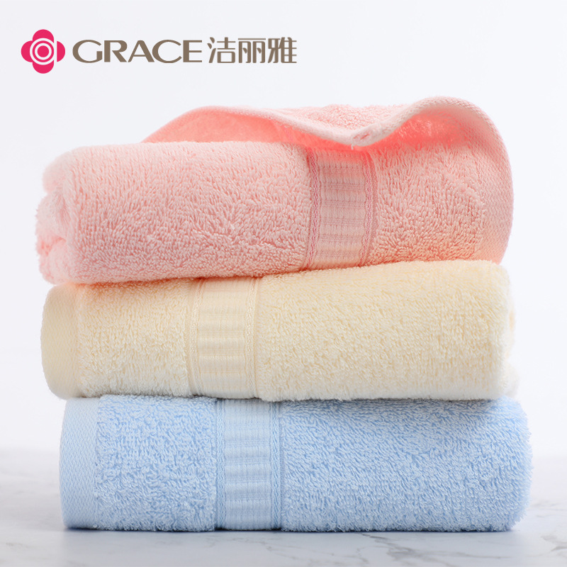 GRACE Jieliya towel cotton 6717 genuine factory direct wholesale company gift return