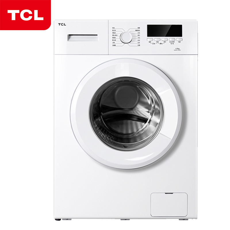 TCL XQG65-Q100 6.5 kg fully automatic drum washing machine sealed and no cleaning