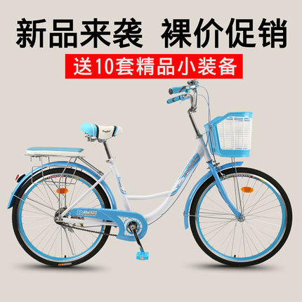 Xe đạp đi lại thành phố kiểu retro dành cho nữ .