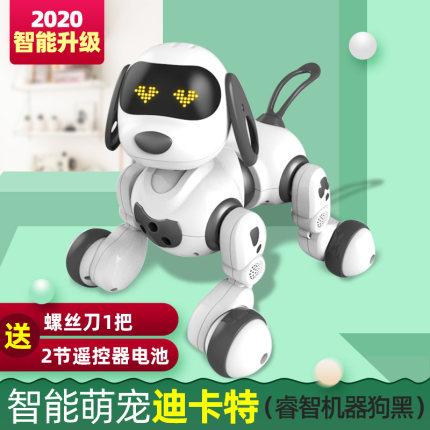 Rôbôt  / Người máy  Chó thông minh điều khiển từ xa động vật đối thoại đi bộ robot cô gái 2-3-5 tuổi