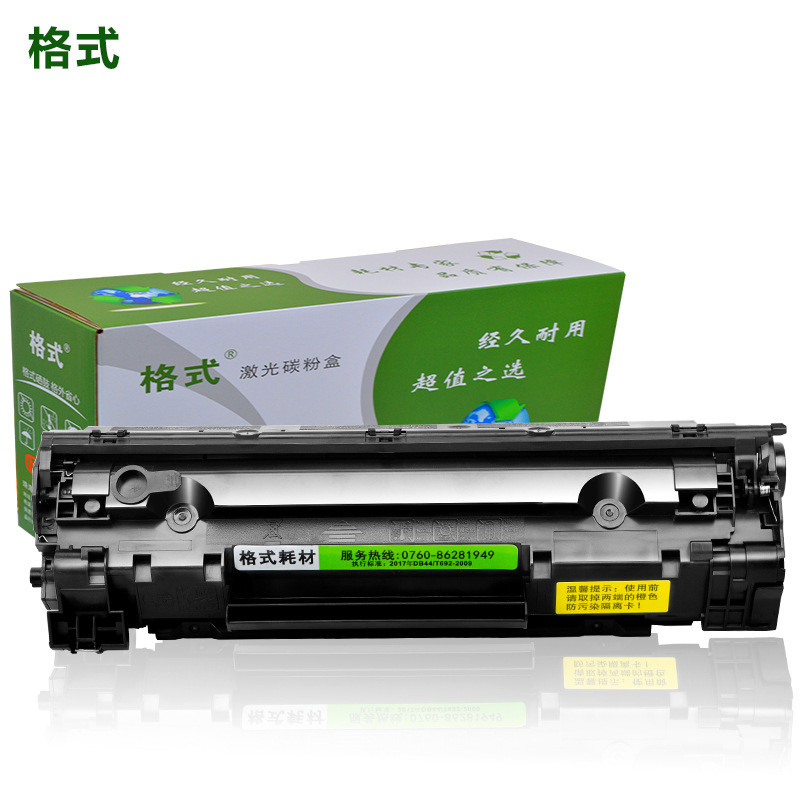Suitable for Canon MF4320d printer 4322d toner cartridge 4330d ink cartridge mf4018 4350D 40128
