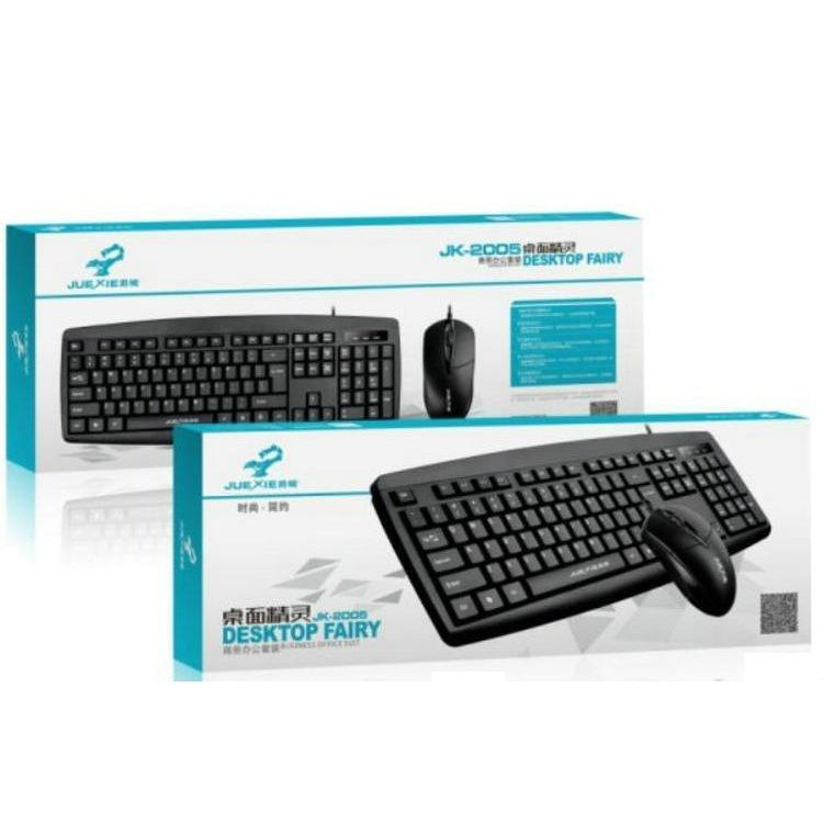 JK Scorpion jk2005 keyboard and mouse set USB wired desktop computer business office DIY keyboard an