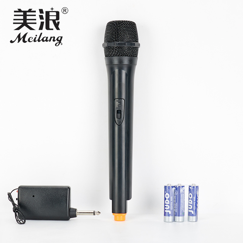 Mobile phone computer network karaoke microphone KTV wireless microphone dynamic anchor microphone