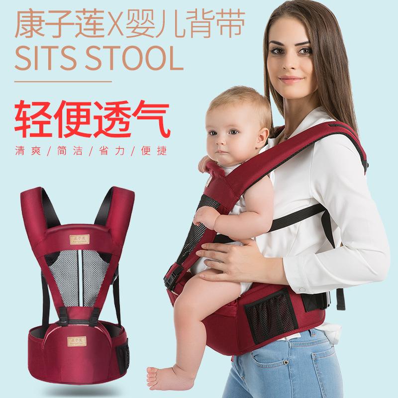 KANGZILIAN Đai cõng bé Đa chức năng cho bé dây nịt thoáng khí cho bé tạo dáng mùa hè