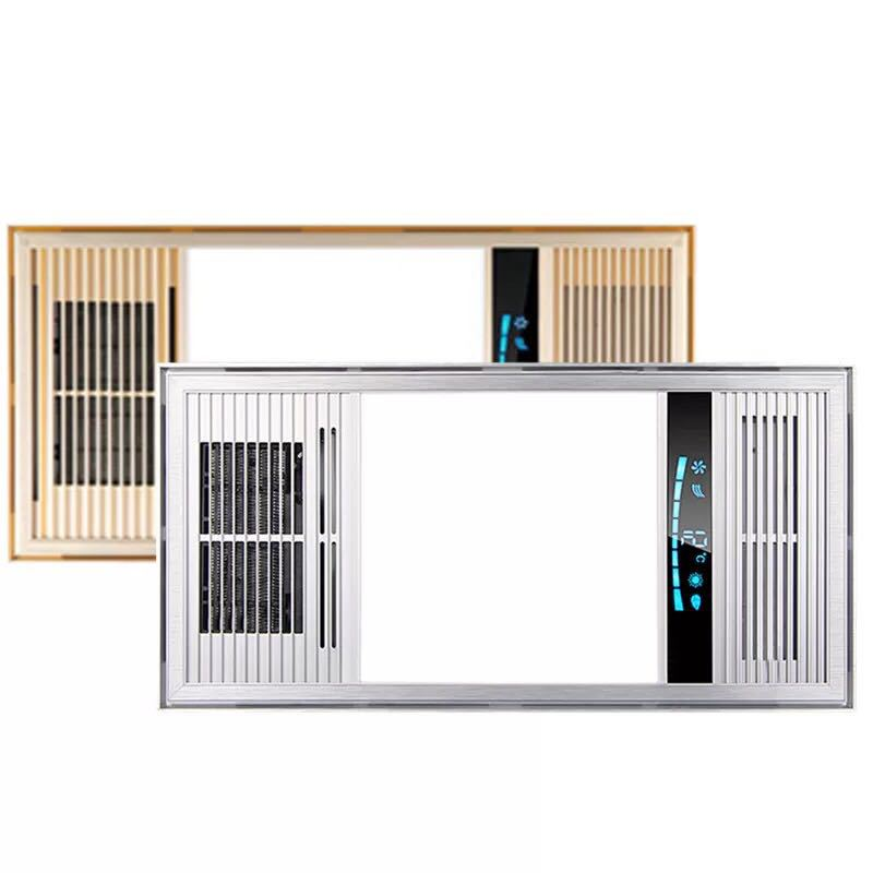 Yuba bathroom air-conditioning Yuba wholesale thin multifunctional air-heating Yuba integrated ceili
