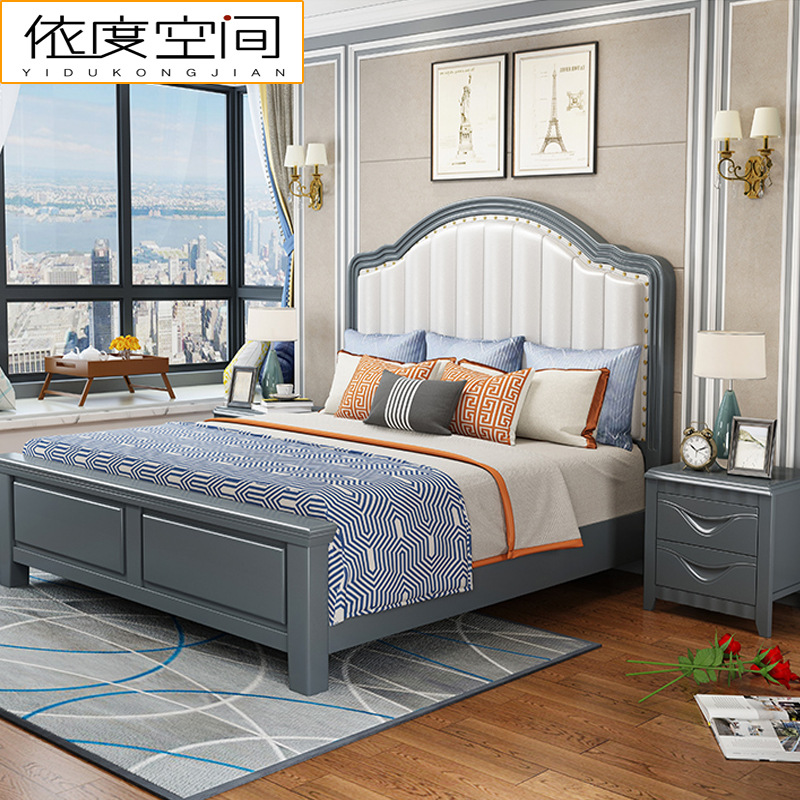 YDKJ Simple American solid wood double bed 1.8m1.5m bedroom modern bed high box storage pressure wed