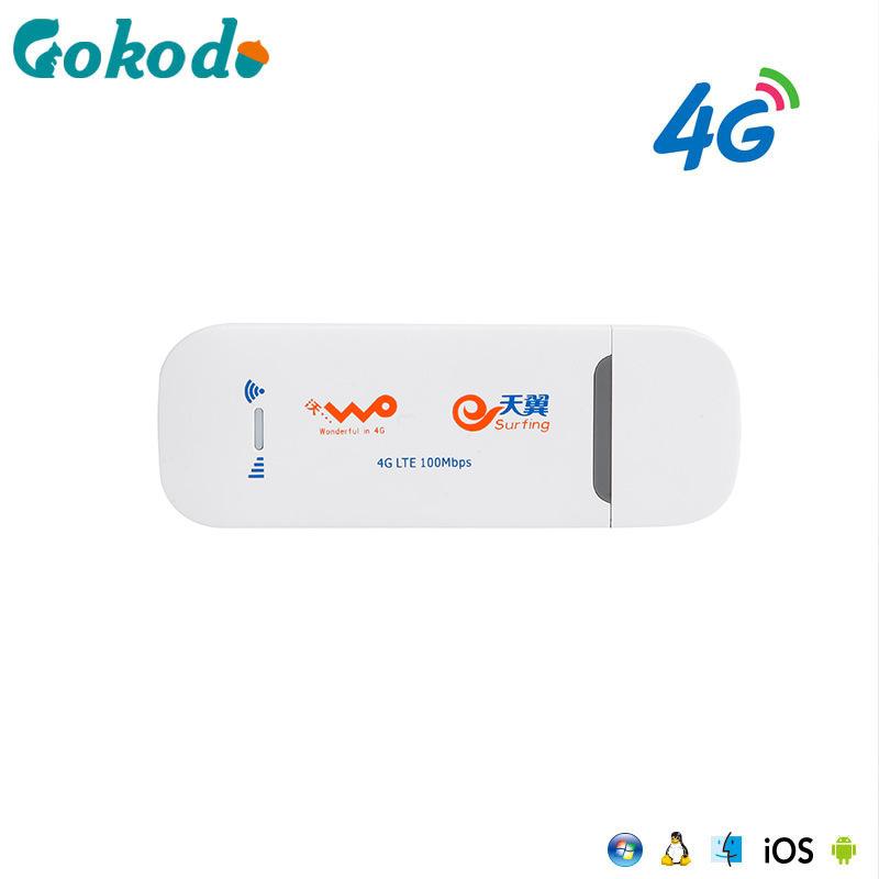 ODM Unicom Telecom 4G/3Gwifi wireless internet card portable portable car equipment 100M universal c