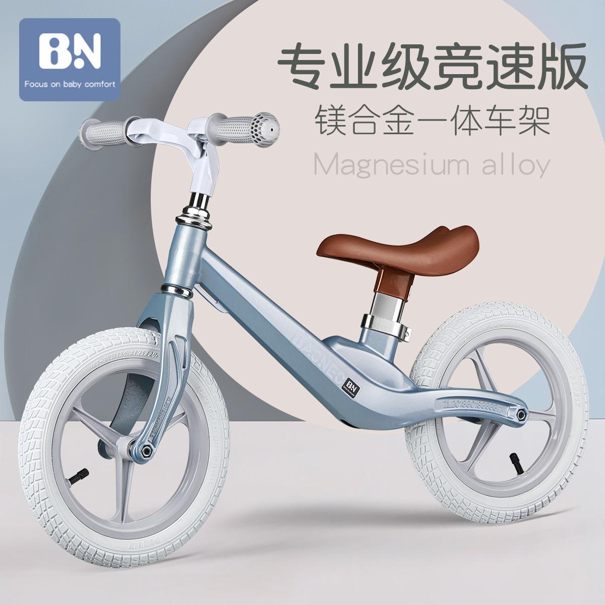 Beineng Xe tập đi trẻ em cân bằng xe không có chân yo xe con bé trượt walker xe tay ga trẻ em