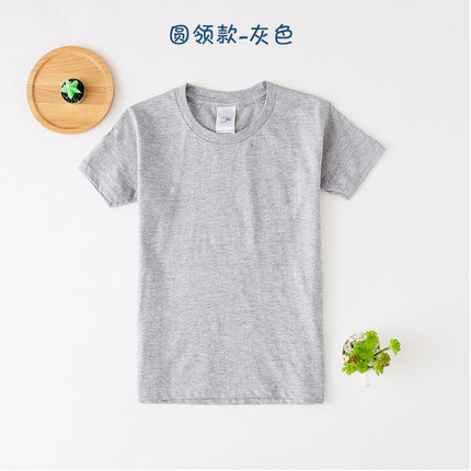 Áo thun trẻ em  Áo phông trẻ em tùy chỉnh cotton cổ tròn tay ngắn văn hóa áo mẫu giáo học sinh lớp q
