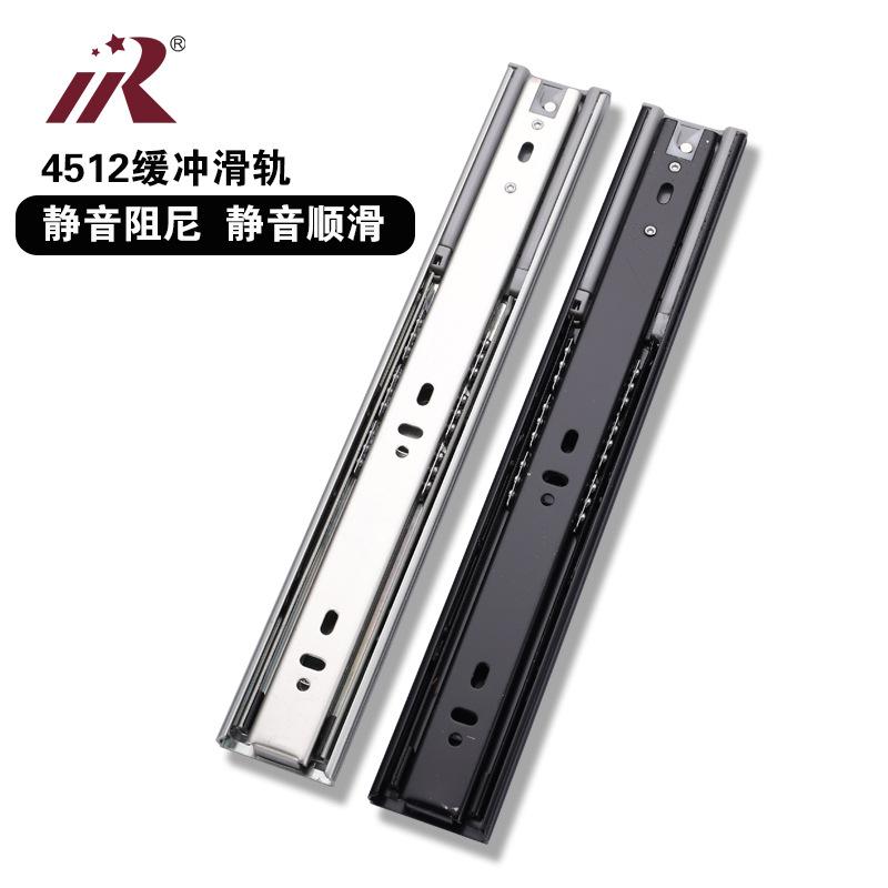 Drawer slide rail 4512 thickened three-section rail wardrobe cabinet buffer damping automatic closin