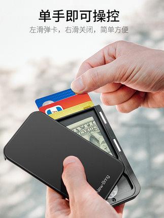 Niu BingVí đựng thẻ Cool K Wallet Thẻ bằng sợi carbon Vỏ nam Chống trộm Bàn chải chống khử kim loại