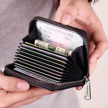 Ví đựng thẻ Chủ thẻ nam nhiều thẻ ID chống khử từ bàn chải chống trộm Thẻ dung lượng lớn chủ thẻ nữ