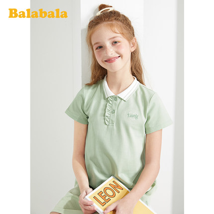 Barabara Trang phục trẻ em mùa hè  quần áo trẻ em gái váy trẻ em 2020 mẫu mới mùa hè nước ngoài váy