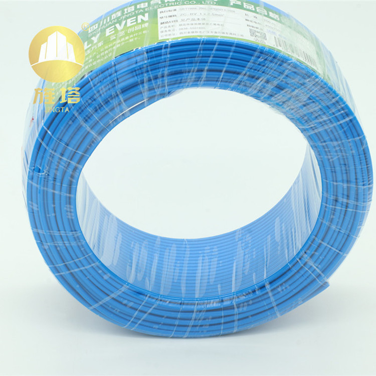 Wire and cable manufacturers directly supply ZC-BV6 square national standard full meter core environ