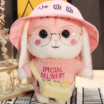 Đồ chơi sáng tạo  Net đồ chơi nổi tiếng siêu dễ thương thỏ dễ thương đồ chơi búp bê búp bê búp bê sá