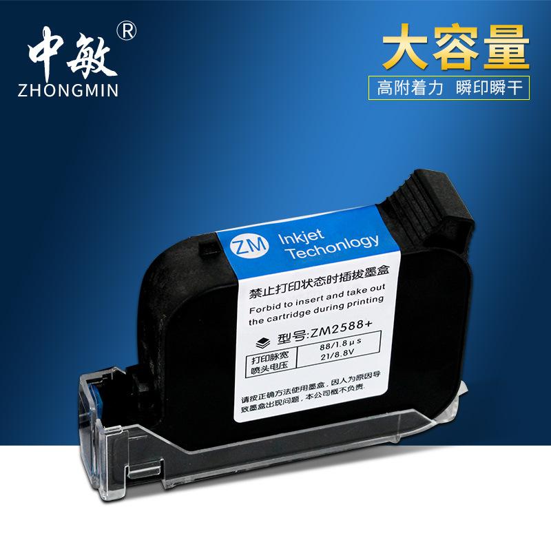 Zhongmin ZM2588 inkjet printer dedicated quick-drying ink cartridge ink cartridge nozzle integrated