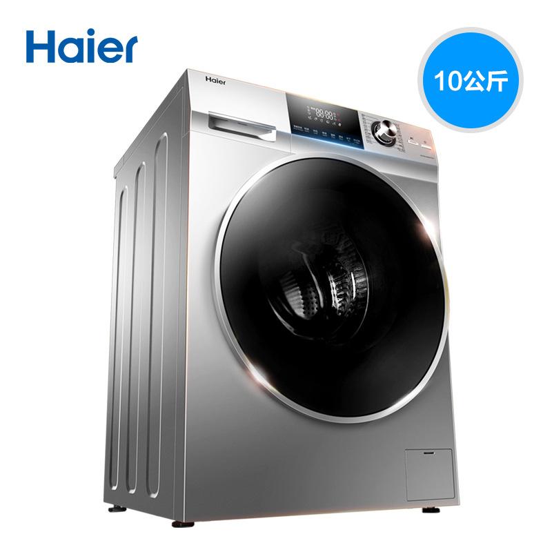 Bộ lông lá lá lá khôn 14bd99u1 0kg máy giặt trực tiếp tần số của động cơ, phơi khô máy giặt bọc trốn