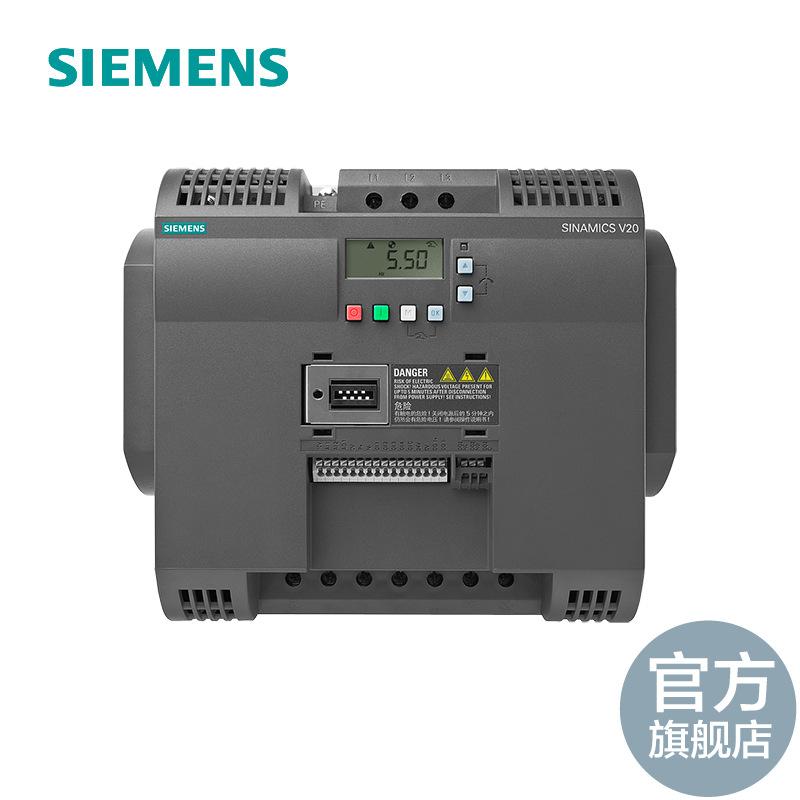 Siemens V20 inverter 7.5KW 380V 3AC without filter 6SL3210-5BE27-5UV0