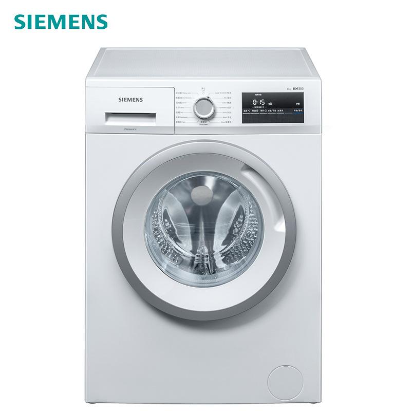 SIEMENS Siemens XQG80-WM12N1600W frequency conversion automatic drum washing machine white 8 kg