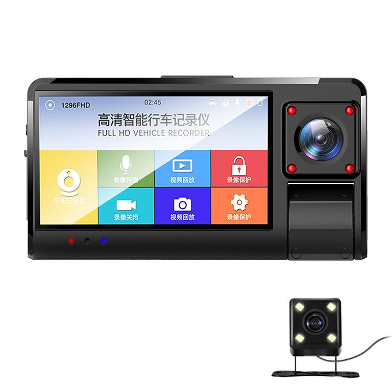 MASIKE Thiết bị định vị Sanlu ghi âm lái xe 3 inch với cảm ứng đêm HD đảo ngược hình ảnh thẻ nhà máy