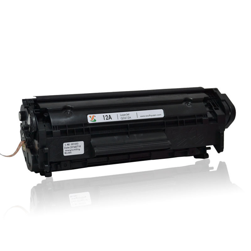KING 2612A toner cartridge is suitable for HP/M1300MFP/M1319FMFP/M1005 MFP
