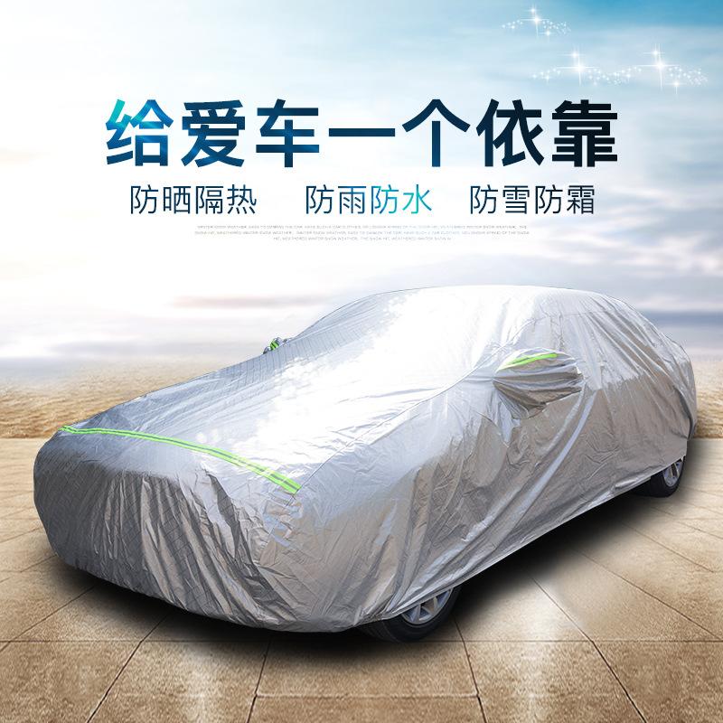 QIAOSHI Áo trùm xe hơi Joe's sản phẩm xe hơi quần áo xe ô tô che nắng và chống mưa 301002