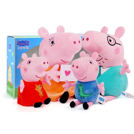 Búp bê vải  Peppa Pig Toy Plush Doll Toy George Doll Ragdoll Girl Boy Quà tặng trẻ em trọn bộ