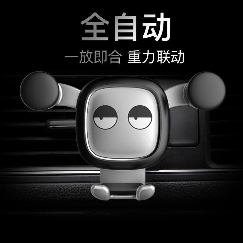 ANMU Car phone holder Air outlet phone holder cartoon car holder creative gift