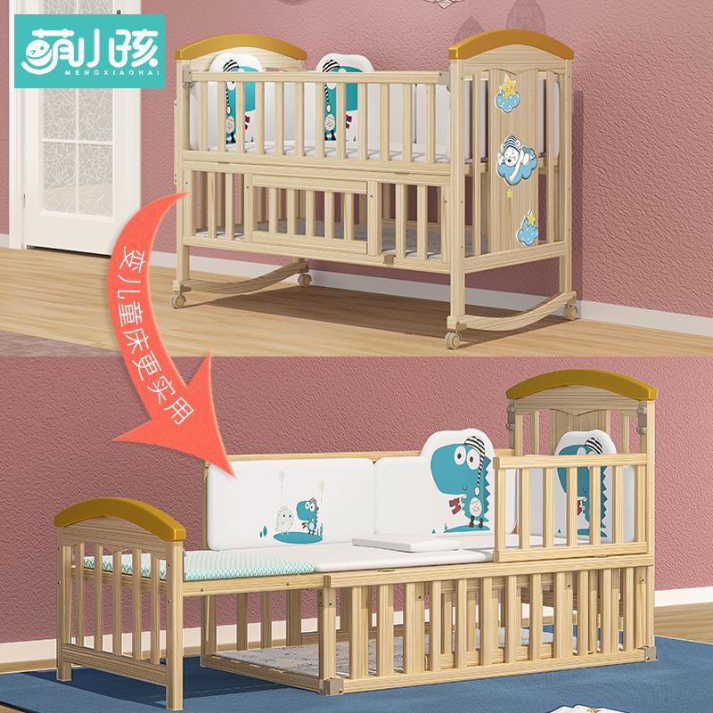 Baby's nôi để bào gỗ đặc biệt không trang trí công nghiệp Châu Âu Baby BB nôi cho những người mới s