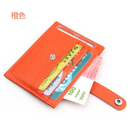 Ví đựng thẻ Hộp đựng thẻ siêu mỏng của phụ nữ nhỏ gọn ví đựng một chiếc thẻ dễ thương tinh tế Chủ th