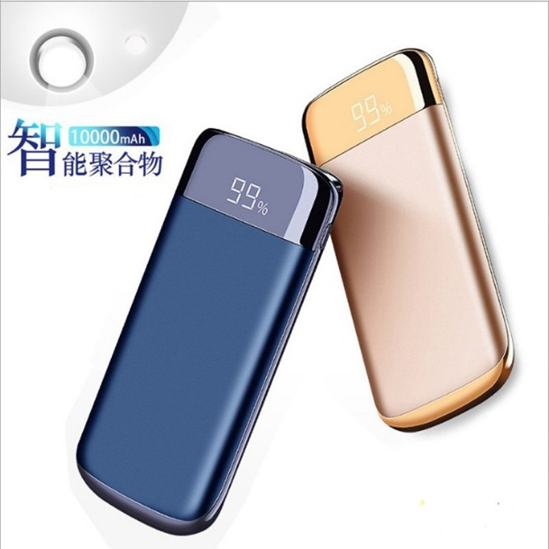 Y10 digital display mobile power large capacity polymer mobile phone charging treasure