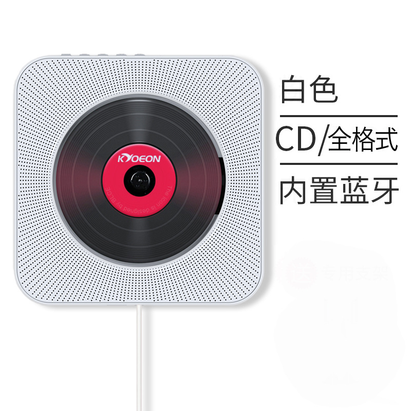 KECHUANG CD player wall mount dvd player Bluetooth prenatal education speaker DVD English learning r