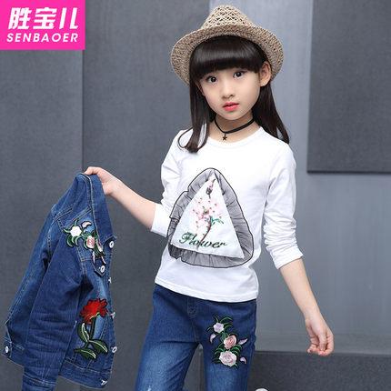 Trang phục Jean trẻ em  Quần áo trẻ em gái quần áo mùa xuân và mùa thu phù hợp với bé gái thời trang