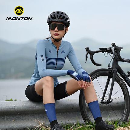 Monton Trang phục xe đạp  Bộ đồ đi xe đạp Monton dài tay nam xuân 20 mới cưỡi áo dài đường xe đạp qu