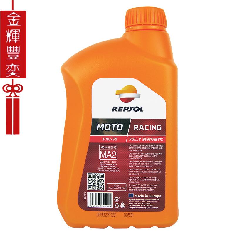 WEISHUANG Thị trường bảo dưỡng Dầu xe máy Ruishuo Thor 10W-50 nhập khẩu từ Tây Ban Nha tổng hợp dầu