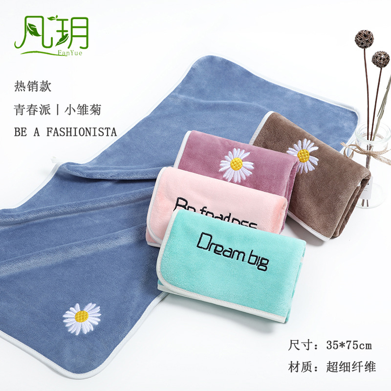 FANYUE Towel wholesale microfiber embroidered face towel thickening soft absorbent dry hair towel be