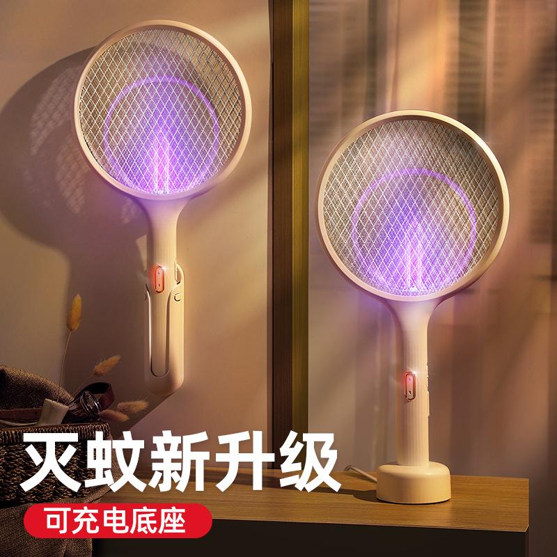 Joyroom Household electronic mosquito killer wireless desktop wall-mounted electric mosquito killer