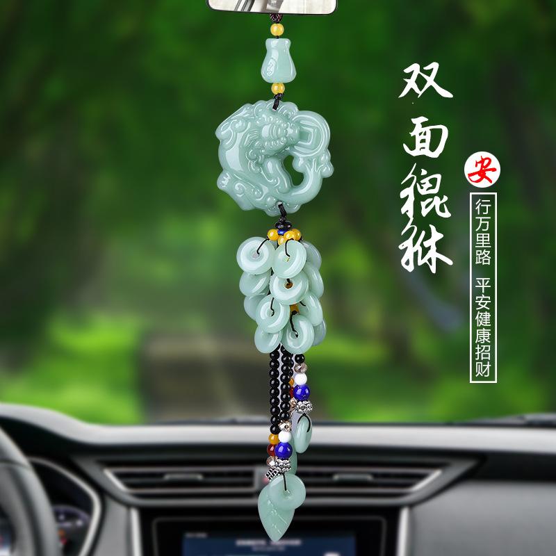 HUOFA Thị trường đồ trang trí xe hơi Mặt dây chuyền ô tô Lucky Jade Pixiu mặt dây chuyền cao cấp tro