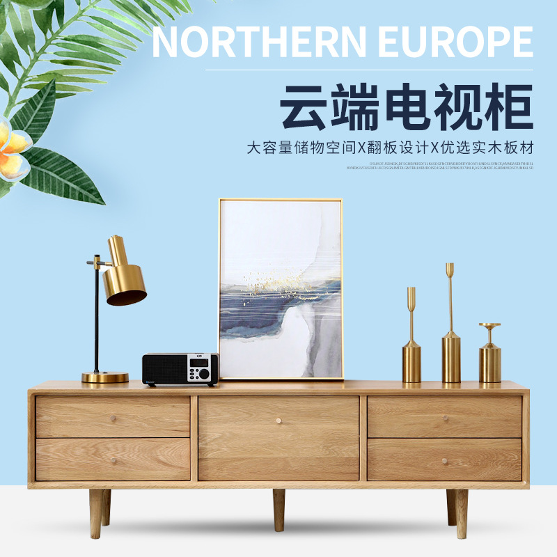 YUEJU Practical modern minimalist small apartment living room audio-visual cabinet white oak with dr